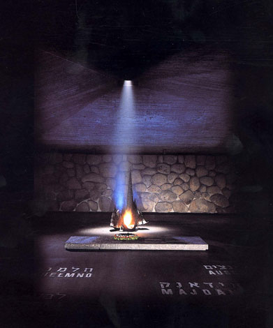 Yad VashemEternal flame in the Hall of Remembrance